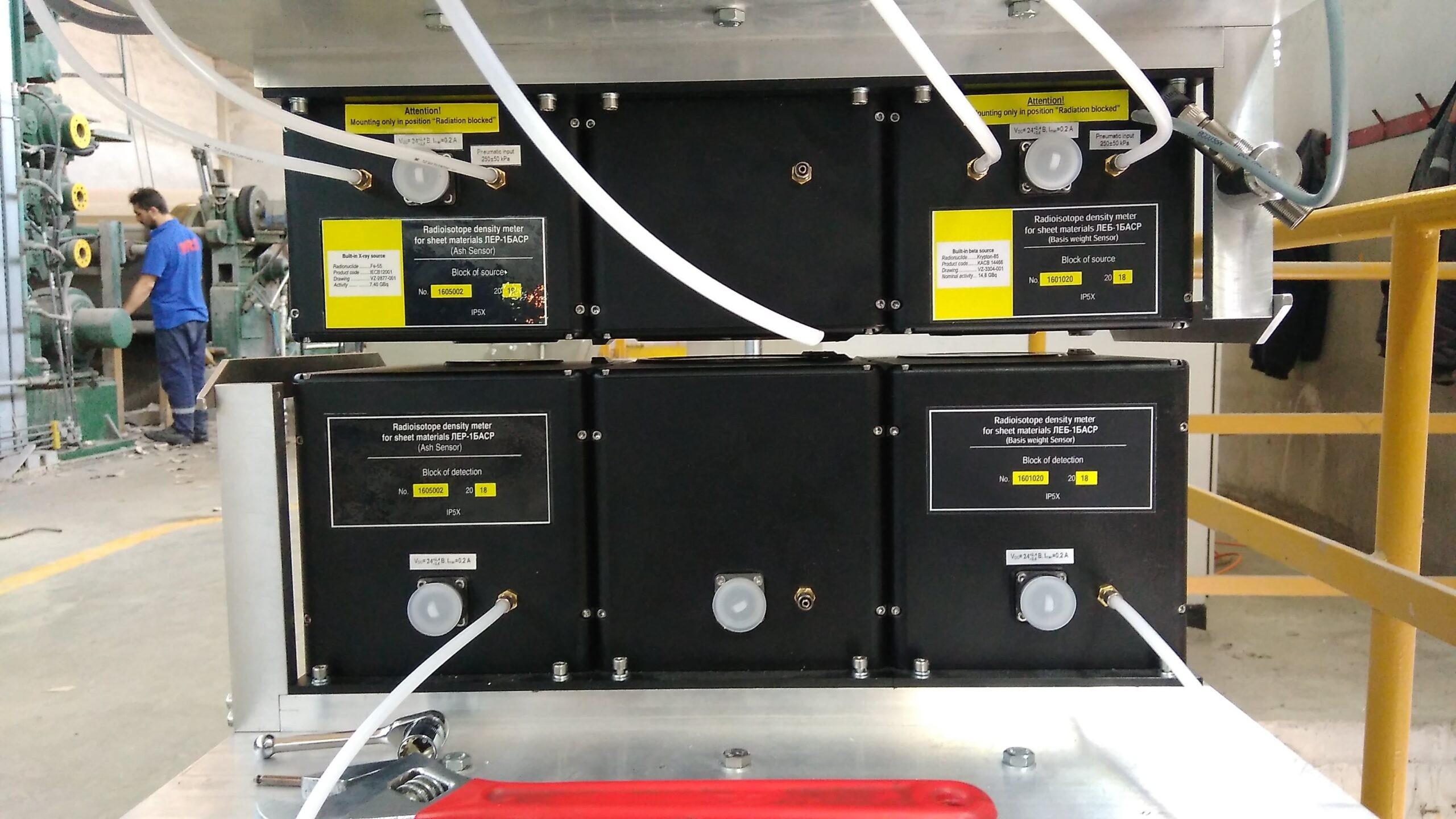 Датчик базового веса A362CAN радиоизотопный