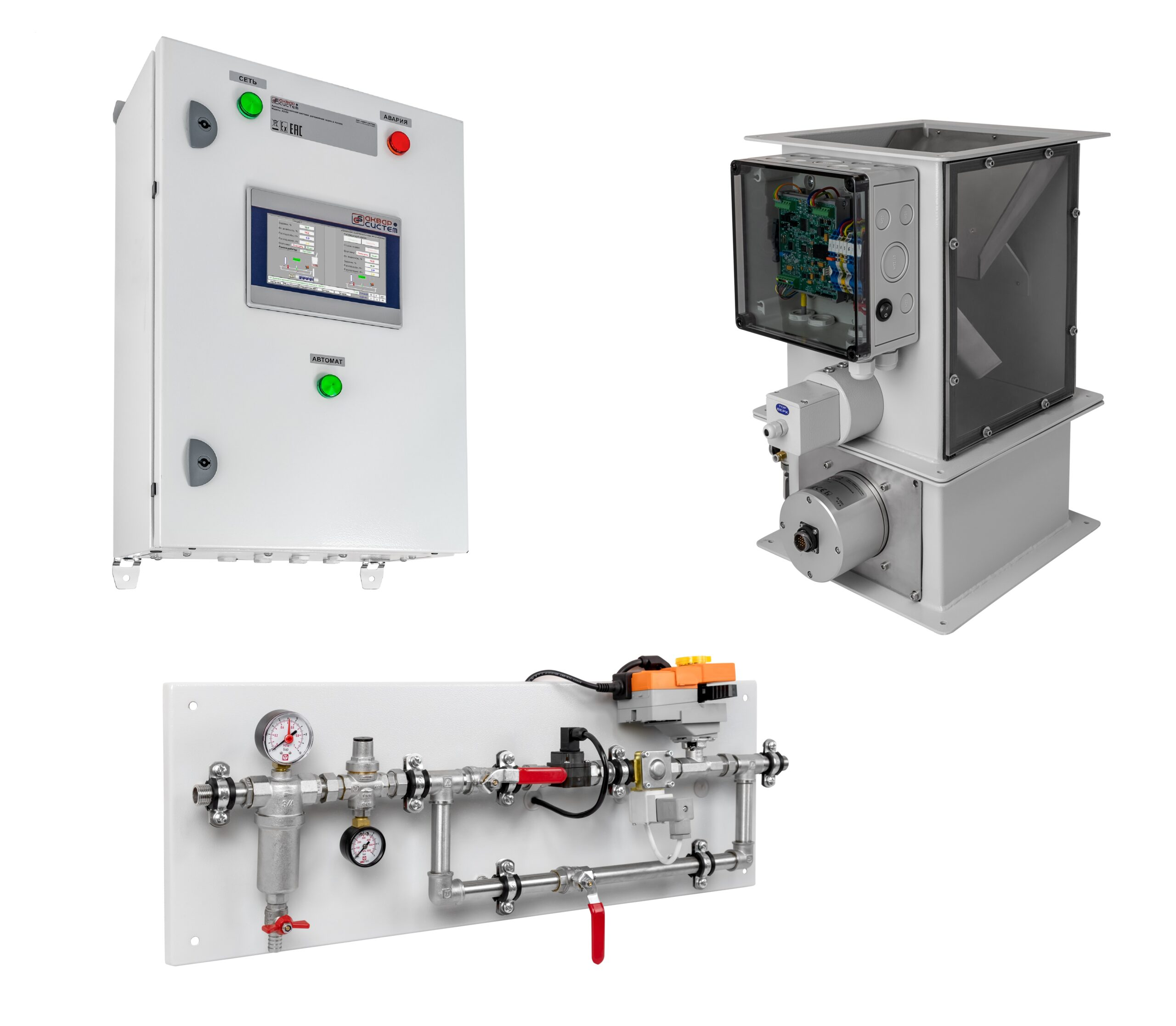 Автоматизированная  система увлажнения зерна A3150