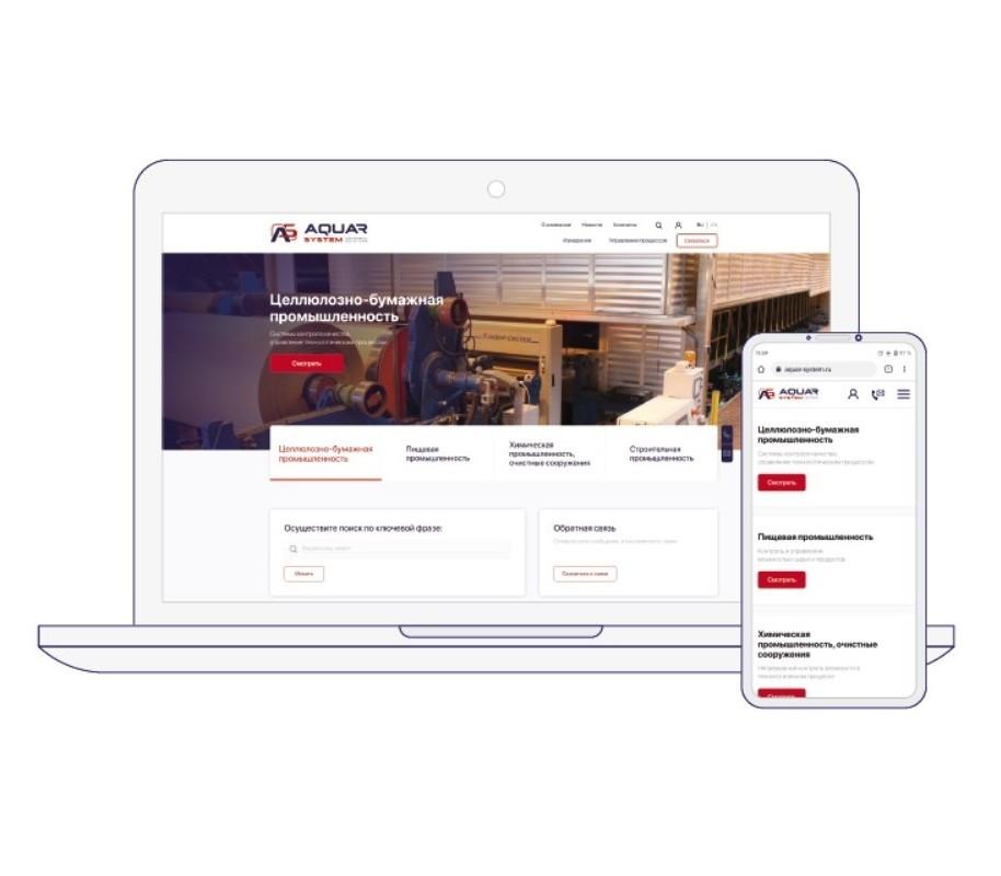 Запустили новый сайт АКВАР-СИСТЕМ!